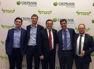 eToro and Sberbank joint venture