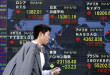 Yen gains against the commodity-linked currencies